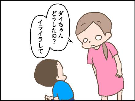 20200618−2