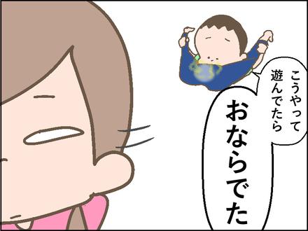 20180612おなら4