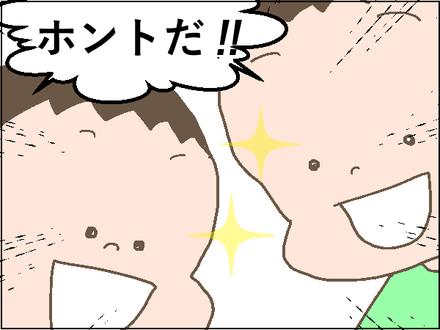 ポニーテール3