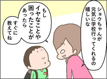 20190411悩み2