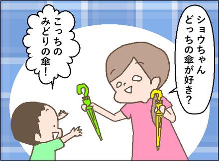 6月2−1
