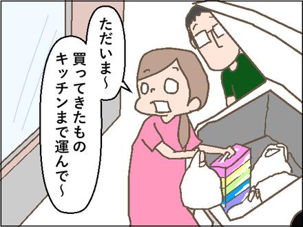 20200529頼り1