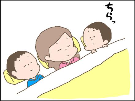 20181210寝る前3