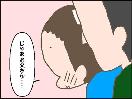 20191030告白3