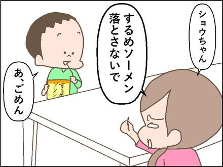 20181107ダニエル4