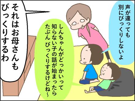 20180707声優4