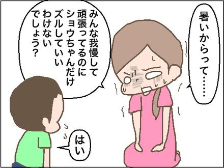 二面性3−1
