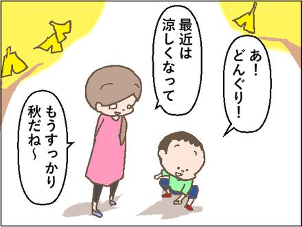 9月2−1