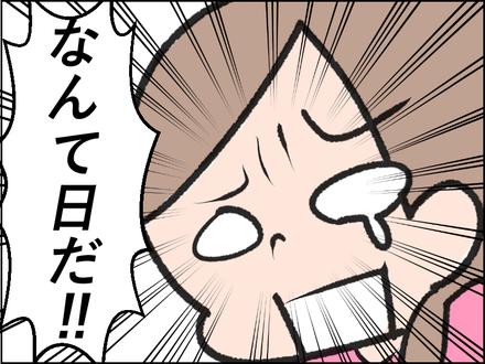 20181009小峠2