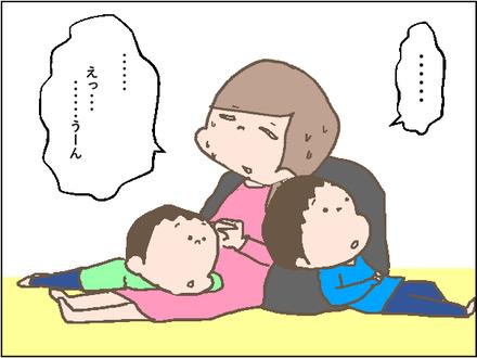 20200402ペコぱ3