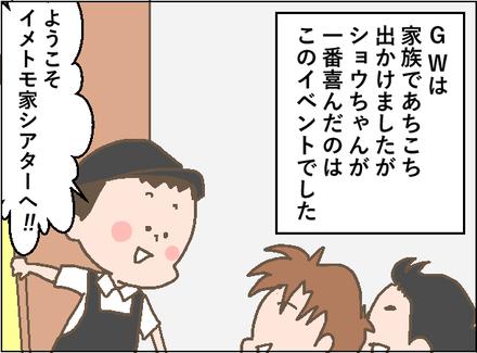 改5月1−1