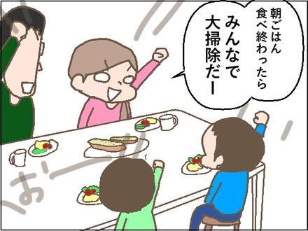 20191202大掃除2