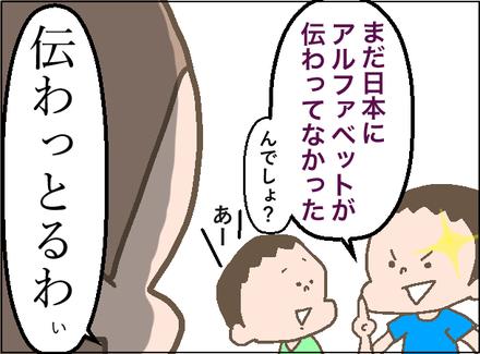 20190604JK4