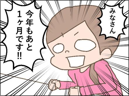 20191202大掃除1