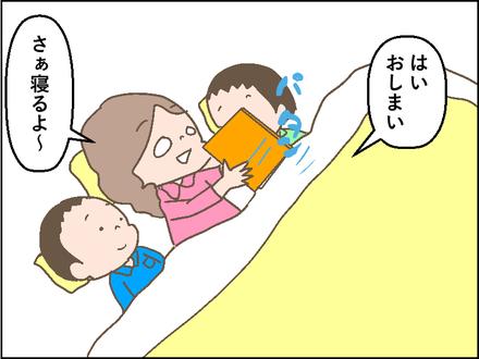20180914寝る前1