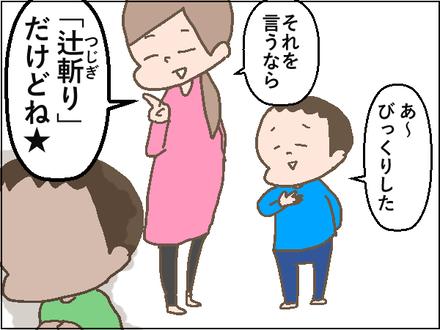 20200501辻斬り3