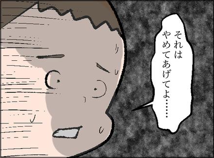20190603ヤキモチ3