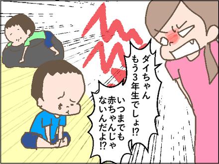 20191002赤ちゃんじゃない1