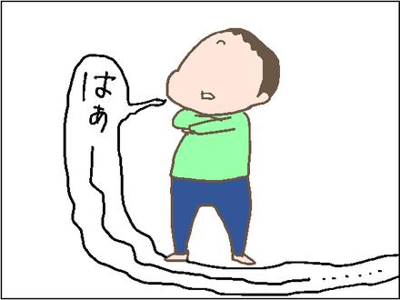 20201026−2