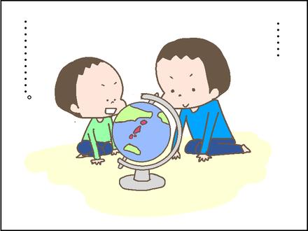 20180511地球儀3