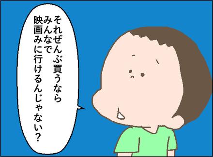 トイストーリー1