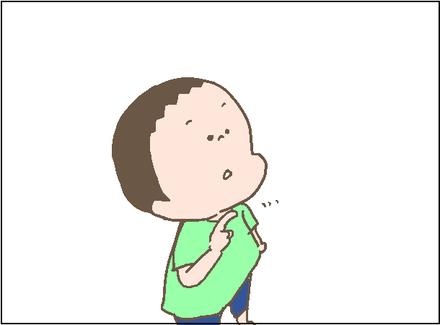 20190701俺休み1