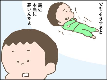 20191119寝る3