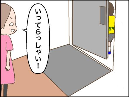 0910パジャマ3