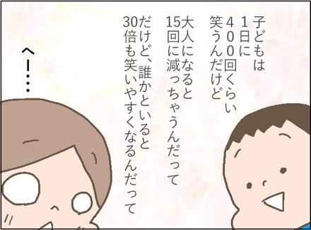 20190426笑2