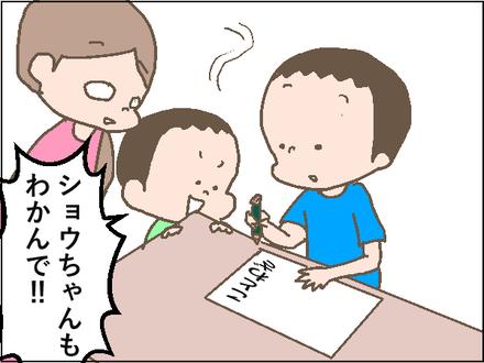 20200518ことわざ2