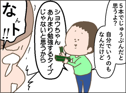 20190401−4