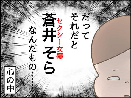 0830音読4