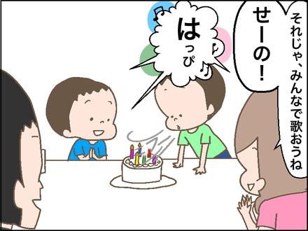 20180601ショウ誕生日2