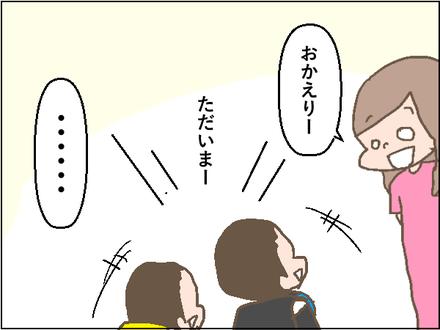 20190927髪型2