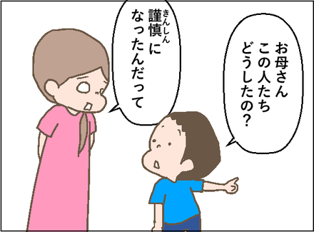20190626謹慎2