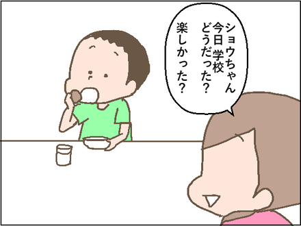 20200925−1