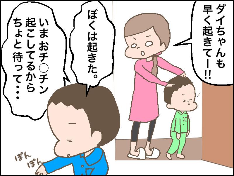 018 巨乳 - 女子マネージャーは、僕達の性処理ペット。 坂井里美