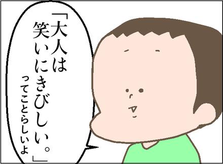 20190422笑3