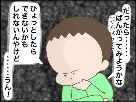 20180107抱負3
