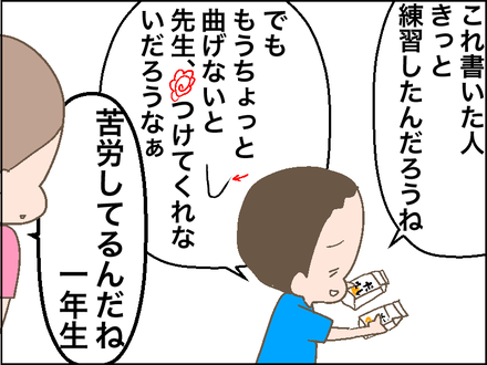 0828醤油4