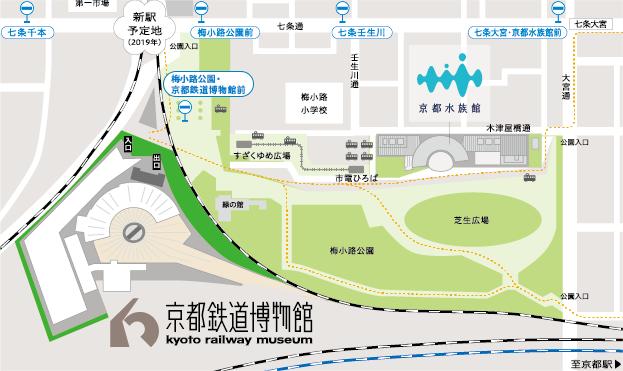 京都鉄道博物館の地図