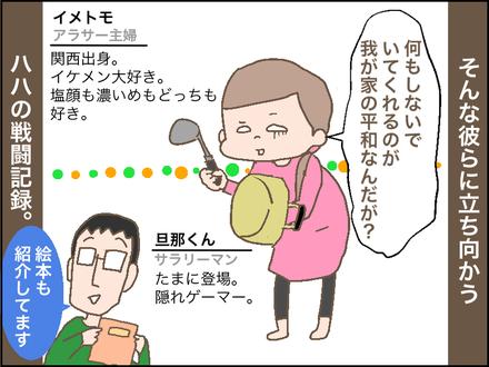 自己紹介05
