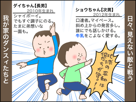自己紹介04