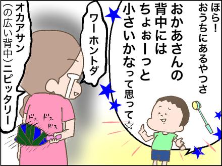 誕プレ2−4
