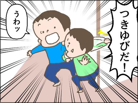 20200501辻斬り2