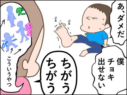 20180613じゃんけん4