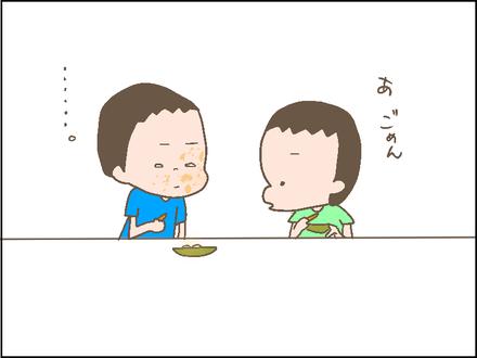 わらび餅4