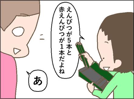20190401-2