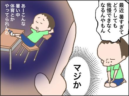 二面性2−5