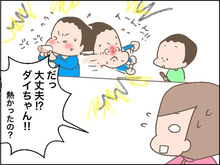 羽根つき3
